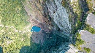 Cascade de la Chapada Diamantina au Brésil